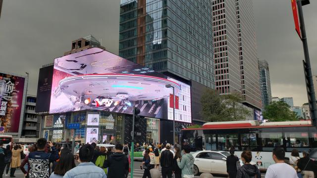 Interfacio weekly news update 16 October 2020 - LED digital signage installation in China has gone viral on social media
